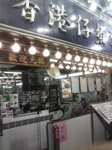 Restaurante típico en Nathan Road (Kowloon).
