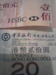 Dólares de HK emitidos por dos bancos diferentes.