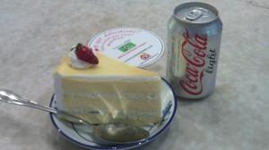 Pastel de durian, la fruta con peor olor en el universo.