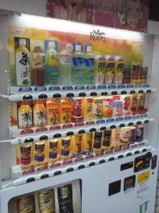 La máquina de bebidas, en su plenitud.