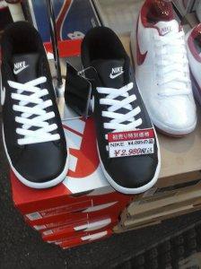 Zapatos Nike a USD 28.