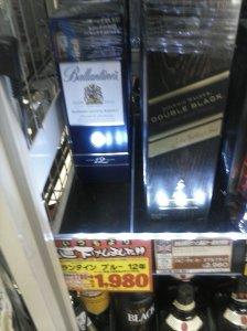 Ballantines de litro a USD 18.